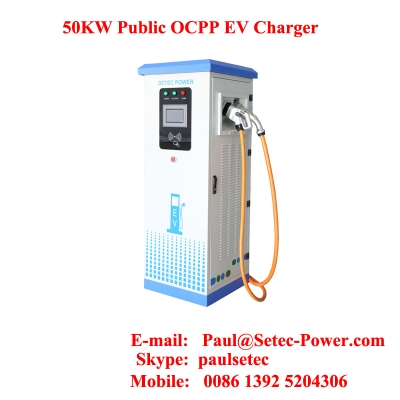 50kw CCS Chademo EV Charger